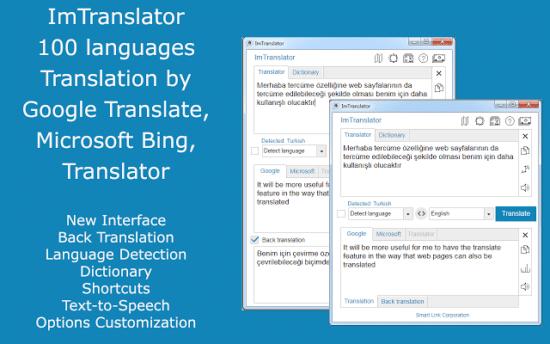 mejores traductores online imtranslator