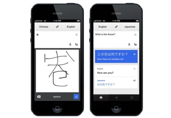 google translate app mejor traductor android