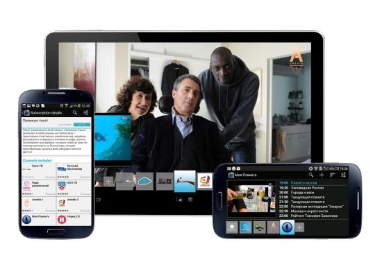 SPB TV app - Mejores apps para ver la TV en Android