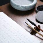 mejores cursos gratis de chino online