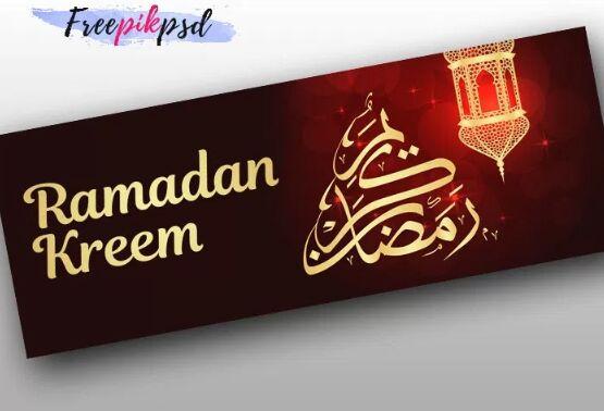 Plantilla de portada de Facebook Ramadan Kareem