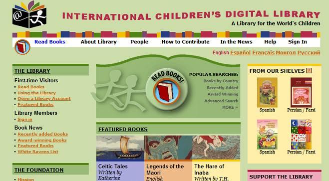 Sitio web de la Biblioteca Digital Internacional de Niños