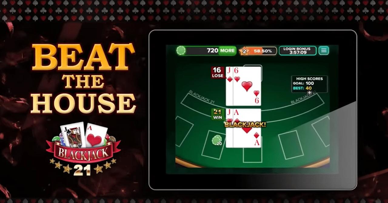 ¡Veintiuna! es una gran aplicación de blackjack gratuita.
