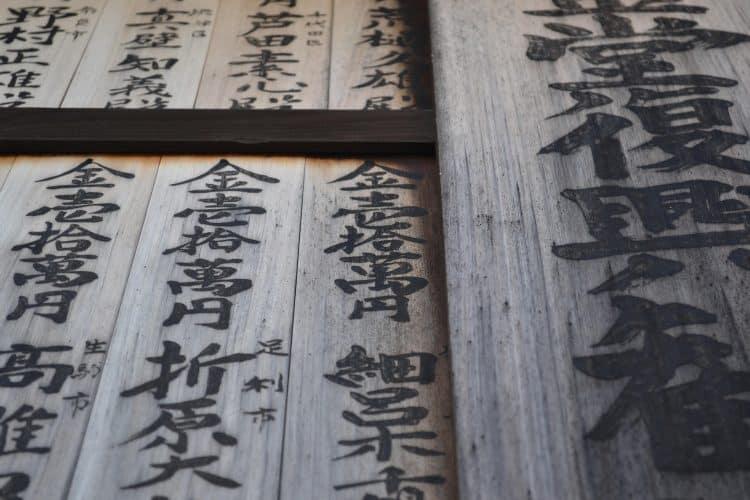 lectura de kanji japonés